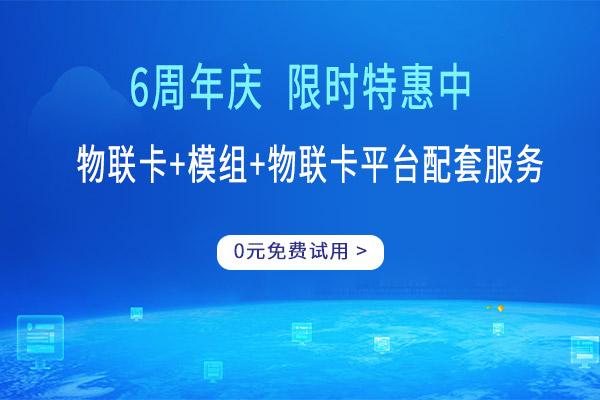 北京联通物联卡需要与专职客户经理联系续费。[北京联通物联卡如何续费